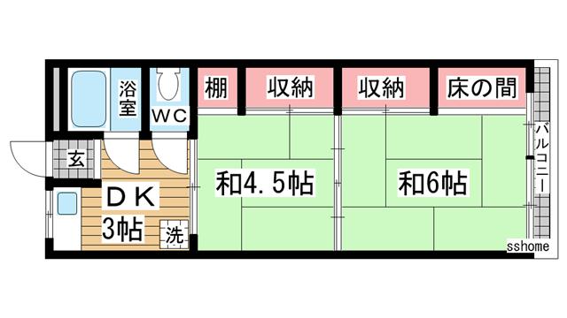 物件番号: 1123105602 中田マンション  神戸市灘区船寺通4丁目 2DK マンション 間取り図