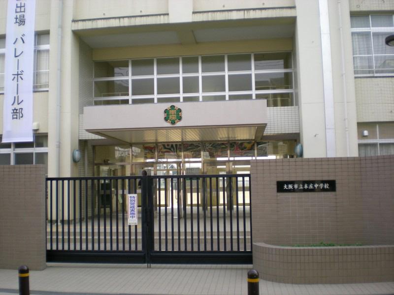 物件番号: 1123107342 サンハウス本山  神戸市東灘区本山中町4丁目 1K マンション 画像21