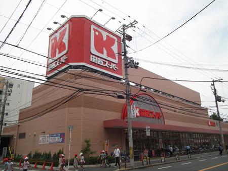 物件番号: 1123102879 森南コーポ  神戸市東灘区森南町2丁目 2DK マンション 画像25