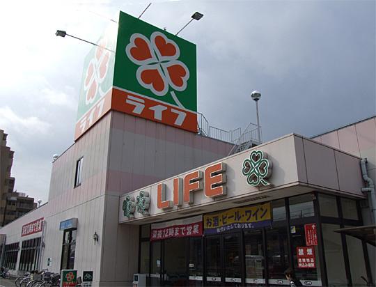 物件番号: 1123103701 ジュネス六甲  神戸市灘区弓木町2丁目 1K マンション 画像25