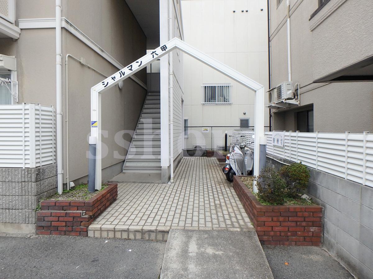 物件番号: 1123105045 シャルマン六甲  神戸市灘区篠原南町2丁目 1K ハイツ 画像12