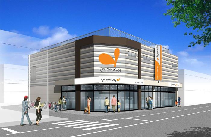 物件番号: 1123103535 Villa Shinohara  神戸市灘区篠原南町5丁目 1K マンション 画像25