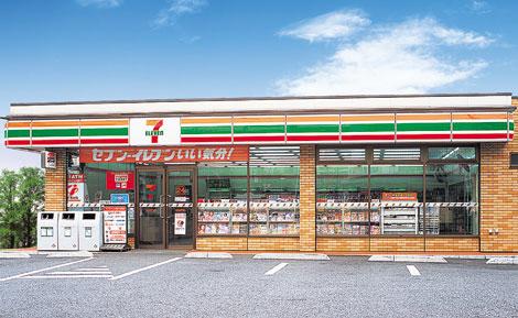物件番号: 1123104122 大和テラス  神戸市灘区六甲台町 1DK ハイツ 画像24