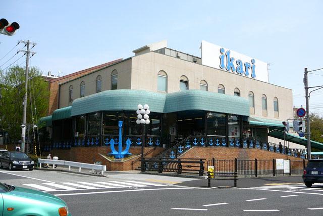 物件番号: 1123104122 大和テラス  神戸市灘区六甲台町 1DK ハイツ 画像25