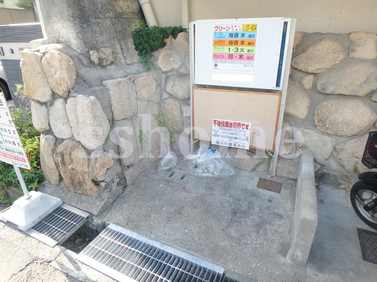 物件番号: 1123105567 ポプリ六甲  神戸市灘区高徳町6丁目 1K マンション 画像28