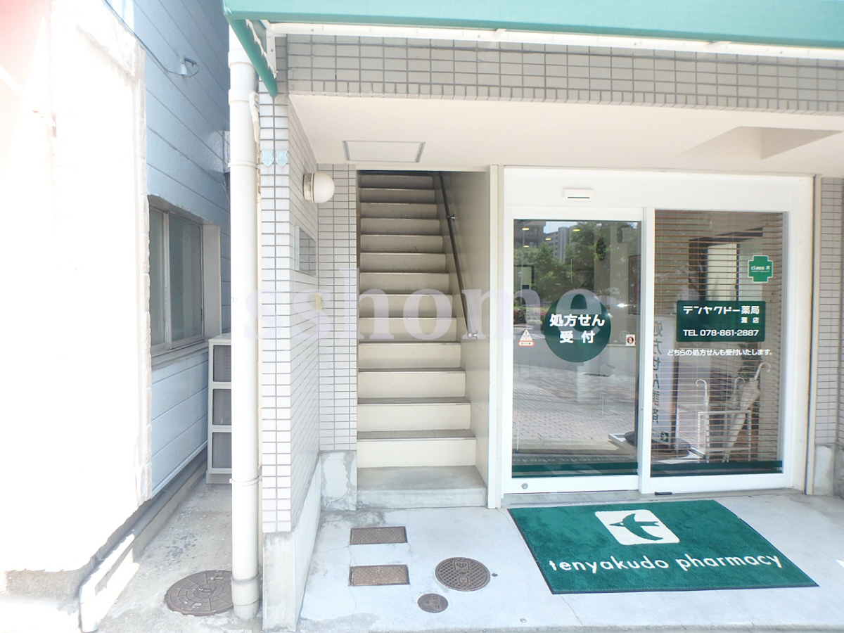 物件番号: 1123105575 LEF-NADA  神戸市灘区灘北通10丁目 1K マンション 画像12