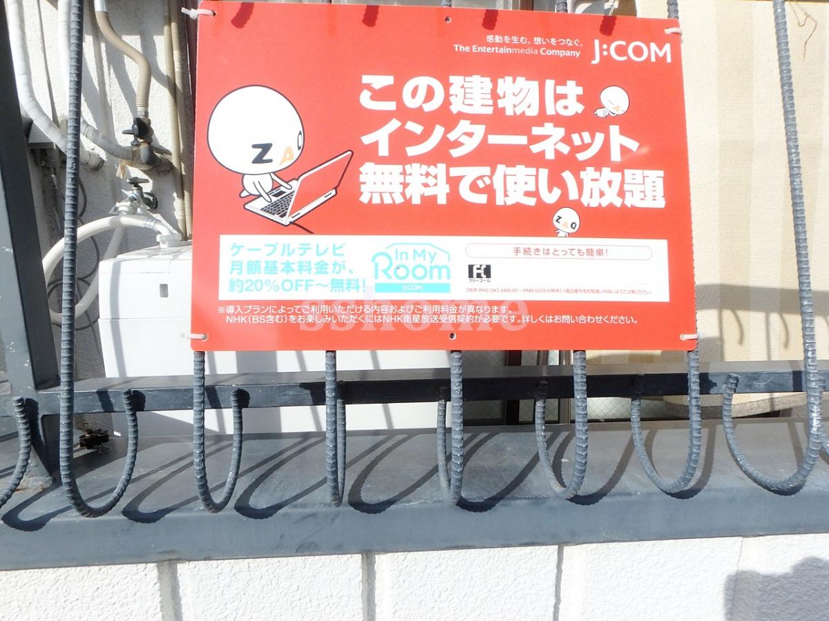 物件番号: 1123106362 Bau haus  神戸市灘区泉通2丁目 1R マンション 画像28