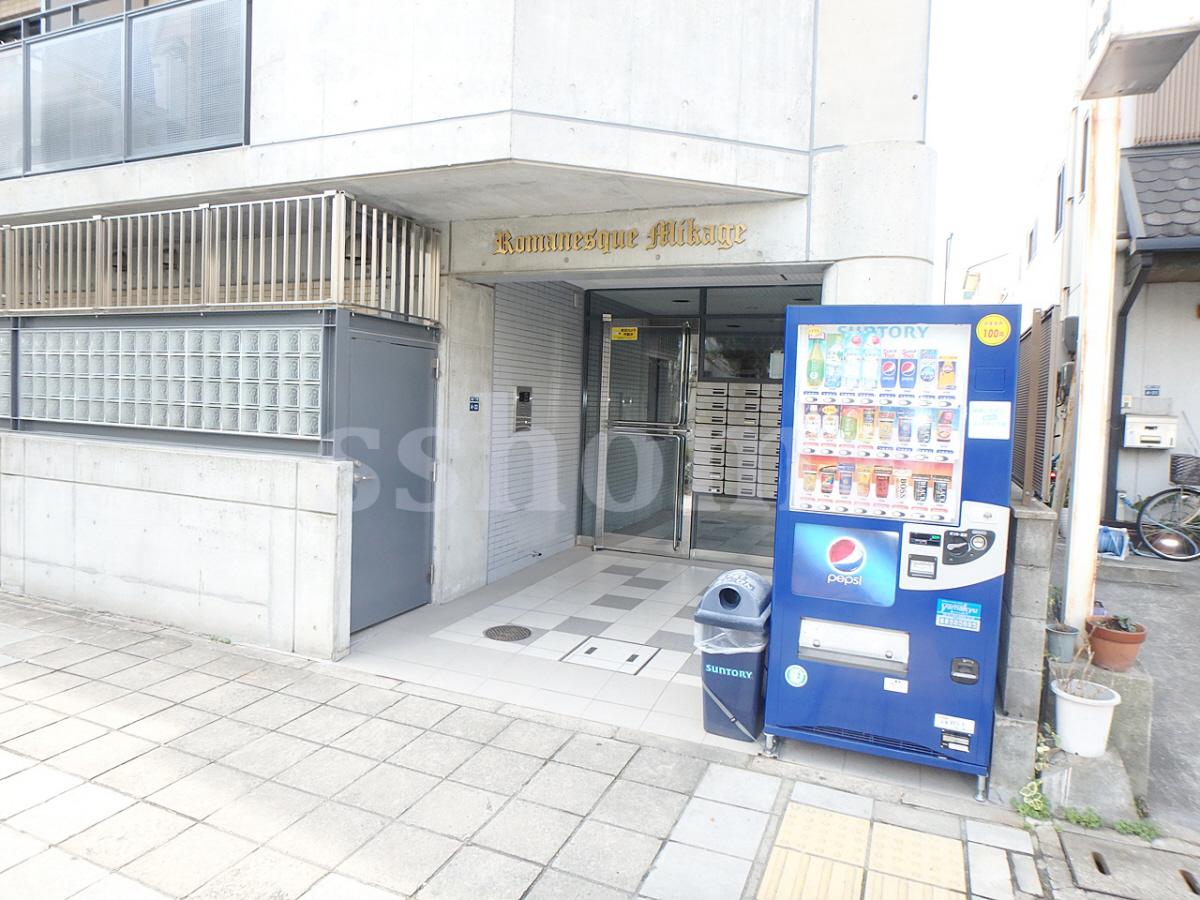物件番号: 1123106514 ロマネスク御影  神戸市東灘区御影1丁目 1R マンション 画像12